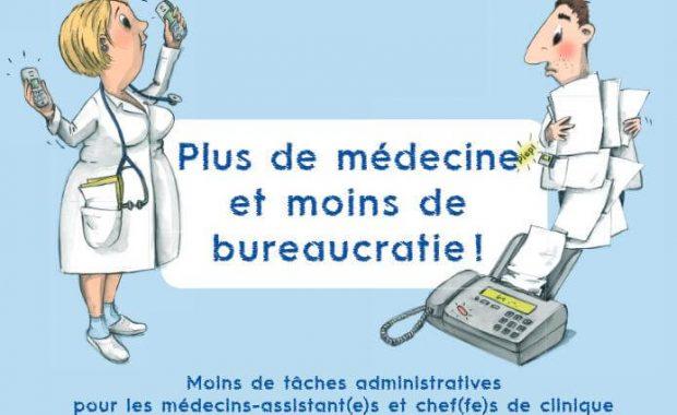 ASMAC_buraucratie_small